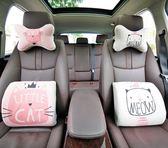 車枕汽車頭枕頸枕靠枕車枕頭護頸枕「潮咖地帶」