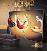羅尚現代簡約餐廳裝飾畫輕奢時尚廚房掛畫簡歐飯廳創意紅酒杯壁畫MBS「時尚彩虹屋」