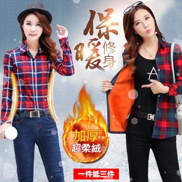 團購-新頂級加絨保暖襯衫外套《現貨供應》