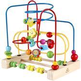 嬰兒童串珠大繞珠早教男女孩子益智力玩具寶寶積木1-2歲3-6周歲半 雲雨尚品