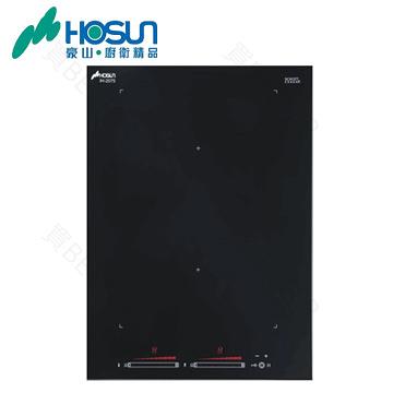 【買BETTER】豪山瓦斯爐/豪山電爐 IH-2075加大加熱範圍雙口智能連動IH微晶調理爐★送6期零利率