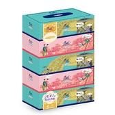 【春風】皇室典藏盒裝面紙200抽*5盒*10串/箱-箱購