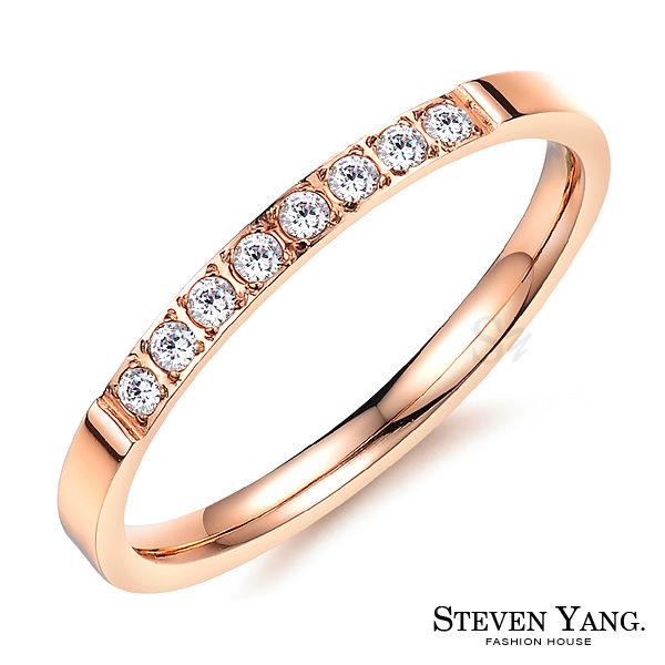 戒指 西德鋼飾「閃耀時刻」八心八箭