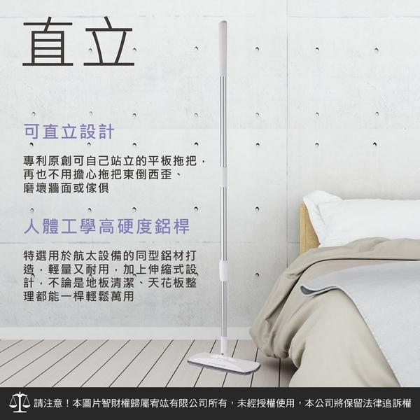 【好神拖】醬紫拖智慧潔布(2入)