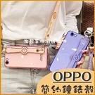(附掛繩) OPPO R17 Pro R15 AX7 AX5 A3 簡約鐘錶造型腕帶殼 全包邊軟殼 防摔 影片支架 保護套 手機殼