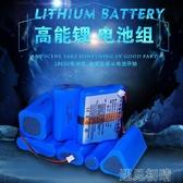 7.4v鋰電池組18650擴音器看戲機唱戲機3.7大容量可充電9v拉桿音響 遇見初晴