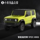 小米智能遙控車 1:16 復刻 Suzuki Jimny 吉普車 手機操控 玩具車 鈴木吉米4代 聖誕禮物 交換禮物