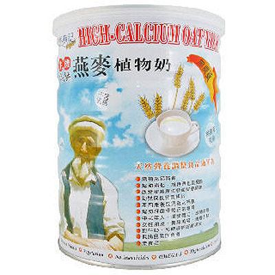 【買1送1】自然時記 高鈣燕麥植物奶 850g/罐