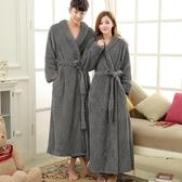 秋冬季加厚法蘭絨情侶睡袍加長款加大碼男女士珊瑚絨長袖修身浴袍