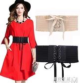 黑色毛衣鬆緊寬束腰帶女 裝飾百搭bf風彈力洋裝外搭腰封配裙子 聖誕節全館免運