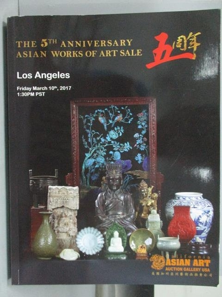 【書寶二手書T2/收藏_ZFL】Asian Art_2017/3/10_The 5th Anniversary Asia