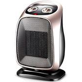 迷你取暖器 暖風扇電熱扇電暖氣家用 電暖器立式暖風機塔式igo220V    易家樂