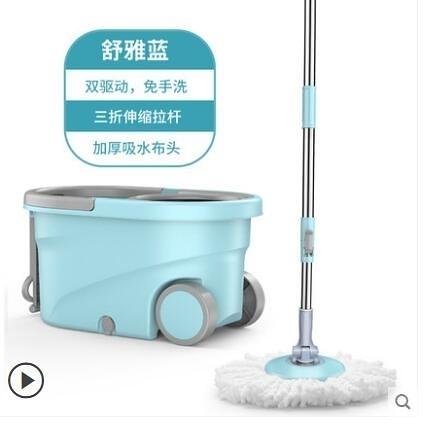 旋轉拖把桿通用免手洗拖把家用一拖墩布桶拖地自動甩干懶人拖布凈 安雅家居館