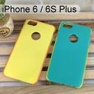 【Baseus倍思】躍系列保護殼 iPhone 6 Plus / 6S Plus (5.5吋)