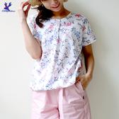 【春夏新品】American Bluedeer - 打褶休閒上衣 二色 春夏新款