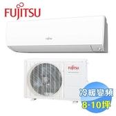 富士通 Fujitsu 高級M系列 冷暖變頻一對一分離式冷氣 ASCG-063KMTA / AOCG-063KMTA