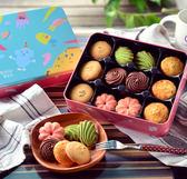 ✿精靈趣奇✿鐵盒手工餅乾禮盒(9月暫停出貨)