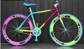 死飛自行車男自行車女式成人學生倒剎車24寸26寸實心胎充氣車賽車igo「韓風物語」
