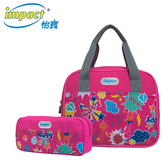 【橘子包包館】IMPACT 怡寶歡樂星球-午餐袋&筆袋組-粉紅 AWIMN02L06PK(餐袋+筆袋)