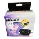 【東門城】BIKECOMM 騎士通 BKS1 PLUS 藍芽耳機組(高音質高電量)