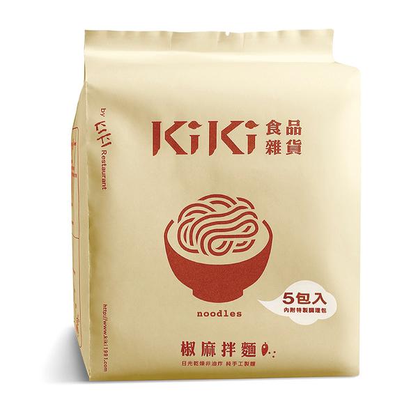 【KiKi食品雜貨】舒淇最愛_KiKi椒麻拌麵 5包/袋 (純素)
