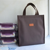 保溫袋 飯盒袋防水防油大號大容量上班便當袋手提包保溫飯盒包便當包 【快速出貨】