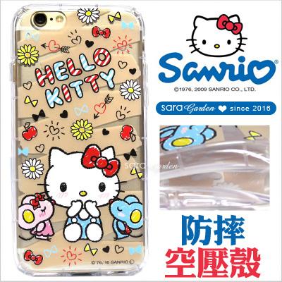 免運 官方授權 三麗鷗 Hello Kitty 高清 防摔殼 空壓殼 iPhone 6 6S Plus S7 Edge Note5 X XA X9 10 手機殼 好朋友
