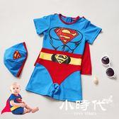 兒童泳衣 寶寶嬰兒泳衣連體6超人2可愛4游泳衣0泳裝男童3歲小孩5嬰幼1