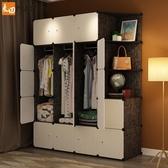 簡易衣柜布組裝出租房用臥室塑料折疊儲物掛衣櫥收納柜子現代簡約YXS 七色堇