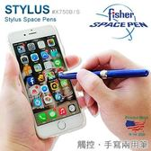 Fisher Stylus Space Pens 觸控兩用筆-藍色#X750B/S【AH02153】大創意生活百貨