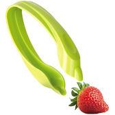 《VACU VIN》Huller 水果去蒂器(草莓)
