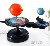 三球儀太陽地球月亮教具模擬晝夜手動學生用教學儀器模型公自轉ATF 韓美e站