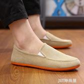 春季老北京布鞋休閒男鞋帆布鞋男板鞋透氣一腳蹬懶人鞋子豆豆鞋男  JSY時尚屋