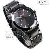 LOVME 簡約數字風格品味 藍寶石抗磨水晶玻璃 不銹鋼帶 男錶 IP黑電鍍 日期顯示窗 VS3190M-33-341
