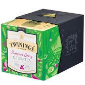 唐寧茶【Twinings】鉑金系列 夏戀花果綠茶(2.5gx15入茶包)