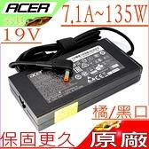 ACER 19V,7.1A 充電器(原廠/薄型)-宏碁 135W,V15,V17,1000,2000,Z5,Z3,L410,L610,DR910A,ADP-135DB BB