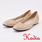 kadia.典雅水鑽牛皮拼接沖孔包鞋(0016-30裸色)