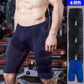 健身運動褲(短褲)-親膚舒適高彈貼身男緊身褲4色73od3[時尚巴黎]