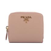 【PRADA】浮雕Logoㄇ型拉鍊零錢袋短夾(藕粉色) 1ML042 QWA F0236