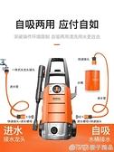 億力洗車機超高壓家用220V洗車神器全自動便攜式刷車泵水槍清洗機 『橙子精品』
