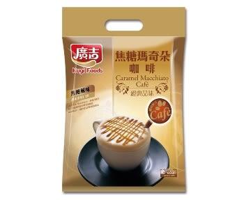 【麻吉熊】台灣廣吉焦糖瑪奇朵咖啡17g*20入