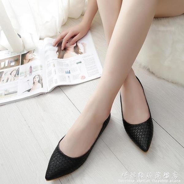 韓版新款尖頭平底百搭單鞋小碼33平跟瓢鞋大碼女鞋41-43春季 科炫數位