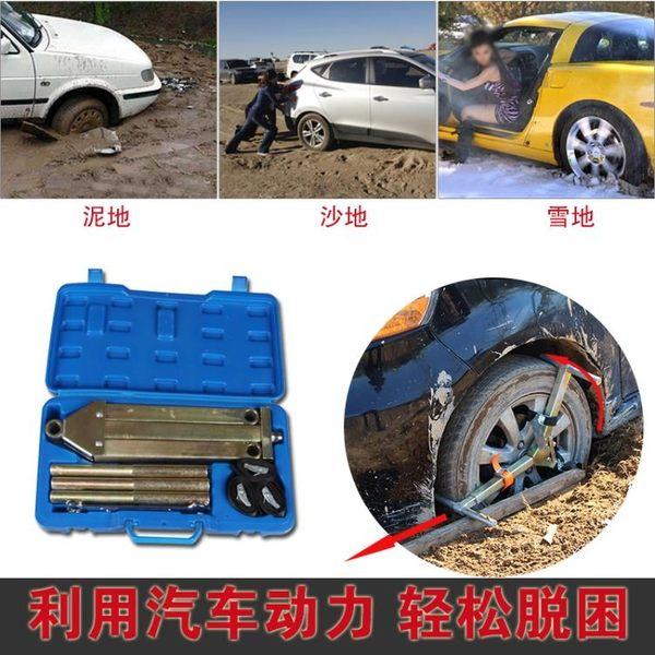 越野汽車自駕游汽車自救用品防滑鏈防陷防滑帶