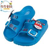 《布布童鞋》Superwing杰特藍色兒童超輕量拖鞋(15~19公分) [ M0B706B ]