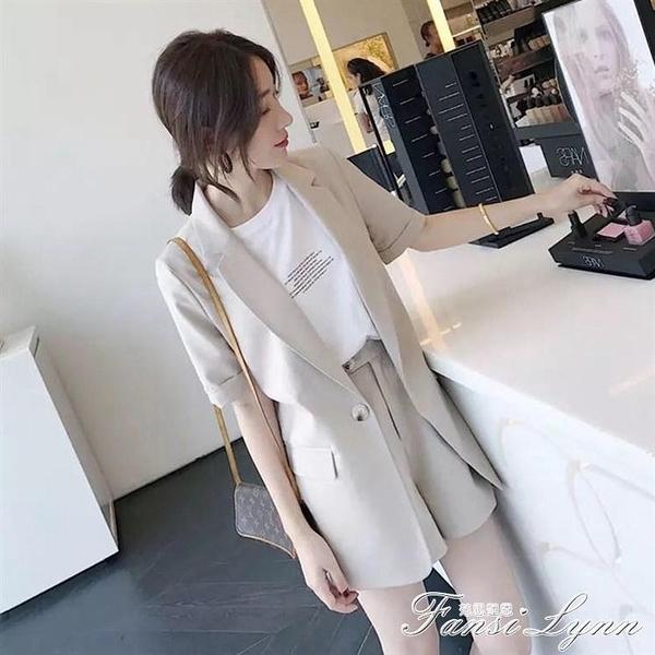 夏季新款小西裝外套女韓版網紅薄款氣質休閒西服短褲兩件套裝 范思蓮恩