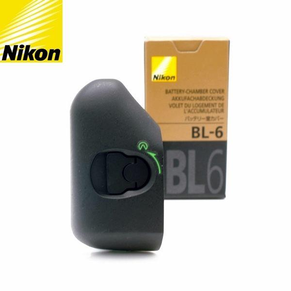 我愛買#原廠Nikon電池蓋BL-6電池室蓋D5電池蓋D4s電池蓋D4電池蓋EN-EL18電池蓋原廠Nikon電池室蓋尼康