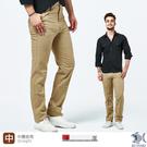 【NST Jeans】Summer Tan 燕麥色 純棉卡其長褲(中腰) 390(5681) 夏季薄款