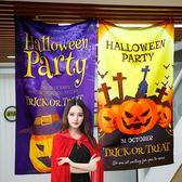 萬聖節裝飾幼兒園酒吧場景布置南瓜巫婆旗幟道具掛飾裝扮裝飾品