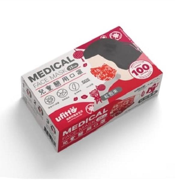 優美特 善存 醫用口罩 雙鋼印 紅包來 25入/盒 兒童