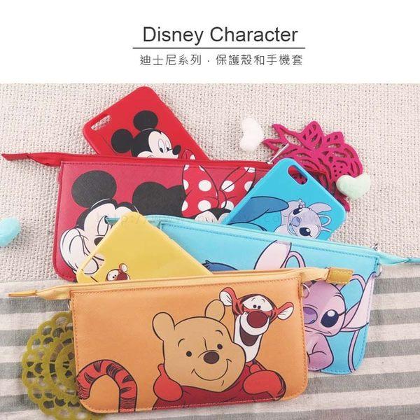 【Disney】迪士尼iPhone6 / 6S彩繪4.7保護軟套+手機袋禮盒組-好朋友系列